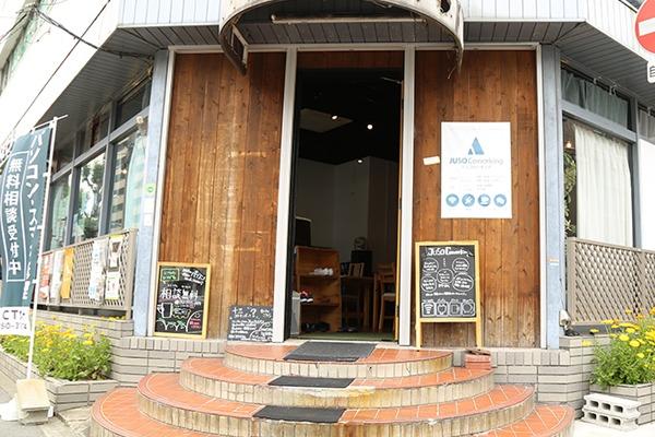 カフェのような癒やし空間 JUSOコワーキングリビングルーム