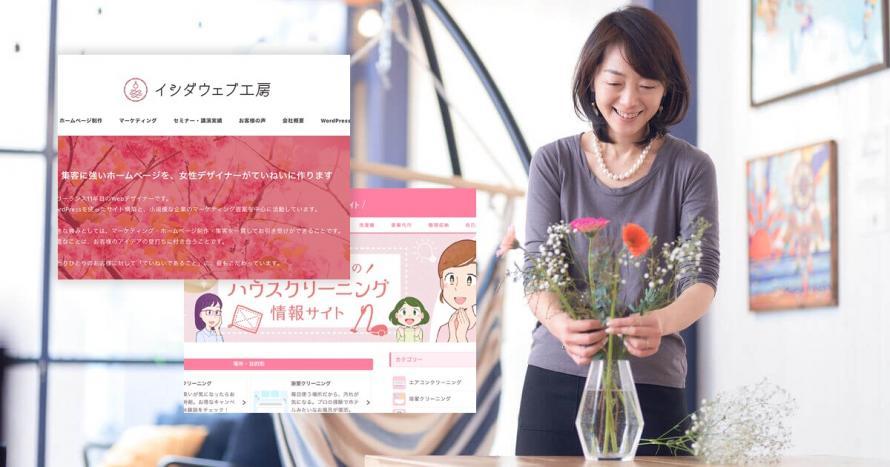 ブログ運用→法人化したみほじさん